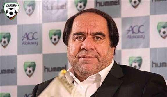 باشگاه خبرنگاران -فیفا رئیس فدراسیون فوتبال افغانستان را از فعالیت محروم کرد