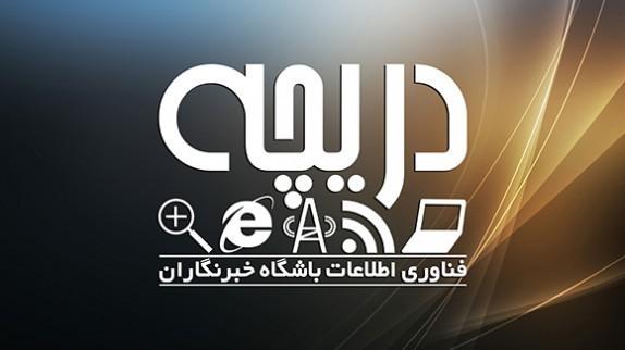 باشگاه خبرنگاران -از دانلود نسخه جدید جیمیل تا نرم افزار ویرایش حرفهای عکسهای اندروید