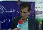 باشگاه خبرنگاران -برگزاری بیش از ۳۰۰ برنامه در هفته پدافند غیرعامل در استان