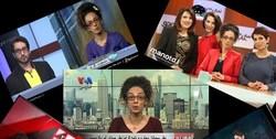 از خوردن کفگیر فتنهگری به تَه خمره شامورتیبازی تا زنخانهدار سادهای که دشمن درجه یک ایران از آب درآمد! +تصاویر