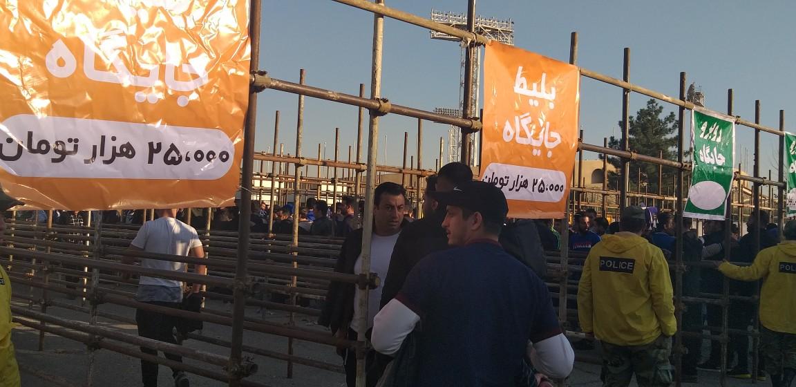 حواشی پیش از دیدار تیمهای فوتبال استقلال - پدیده