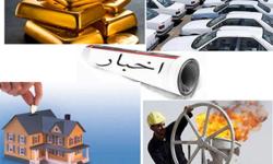 کاهش ۲۵ درصدی قیمت مسکن تا پایان سال/بازار ارز در کنترل بانک مرکزی