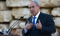 نتانیاهو: امروز ضربه سختی خوردیم