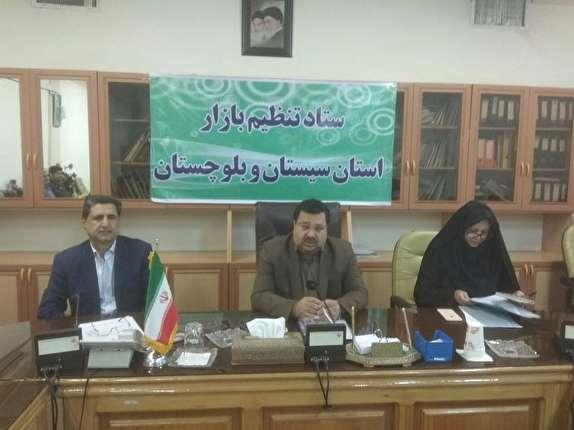 باشگاه خبرنگاران -تجار سیستان و بلوچستان میتوانند بدون محدودیت نسبت به ثبت سفارش برنج اقدام کنند