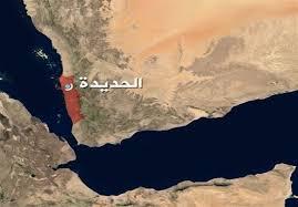 باشگاه خبرنگاران -اجرای توافق آتشبس در الحدیده از روز جمعه آغاز میشود