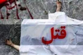 باشگاه خبرنگاران -قتل شریک مالی و سوزاندن جسدش با یک دبه بنزین