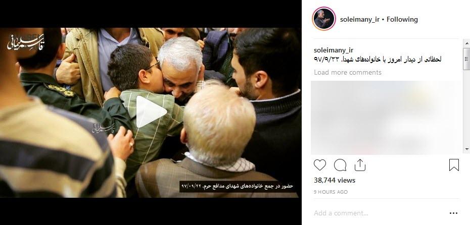 لحظاتی از دیدار سردار سلیمانی با جمعی از خانواده های مدافع حرم +فیلم