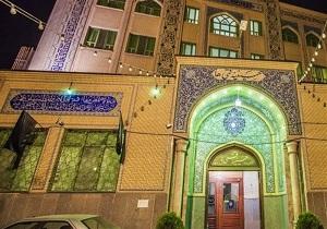 باشگاه خبرنگاران -افتتاح فاز دوم پروژه حسینیه قمیها در مشهد مقدس