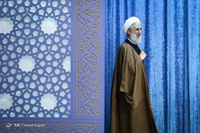 نماز جمعه تهران - 23 آذر 1397