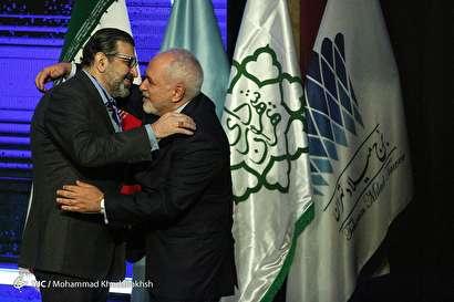 چهارمین کنگره حزب ندای ایرانیان