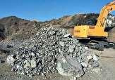 باشگاه خبرنگاران - بازگشت ۴ معدن کرومیت در رودان به چرخه تولید