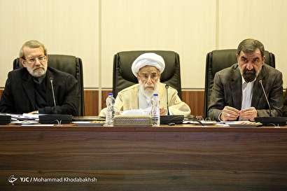 باشگاه خبرنگاران -جلسه مجمع تشخیص مصلحت نظام