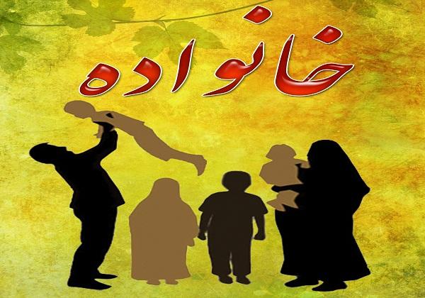 مهمترین آسیبها و تهدیدهای پیش رو خانواده ایرانی؛ از اختلافات فرهنگی و طبقاتی تا مصرفگرایی