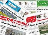 باشگاه خبرنگاران -مهاجرت 62 درصدی نخبگان همدان/ برزخ استانی شدن انتخابات مجلس
