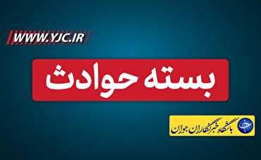 باشگاه خبرنگاران - مرگ مرموز دانشآموز دبیرستانی در تهران/ وقتی شکارچیها قلب گرگها را خام خام میخورند/ مورچه در حفره گوش یک مرد+عکس