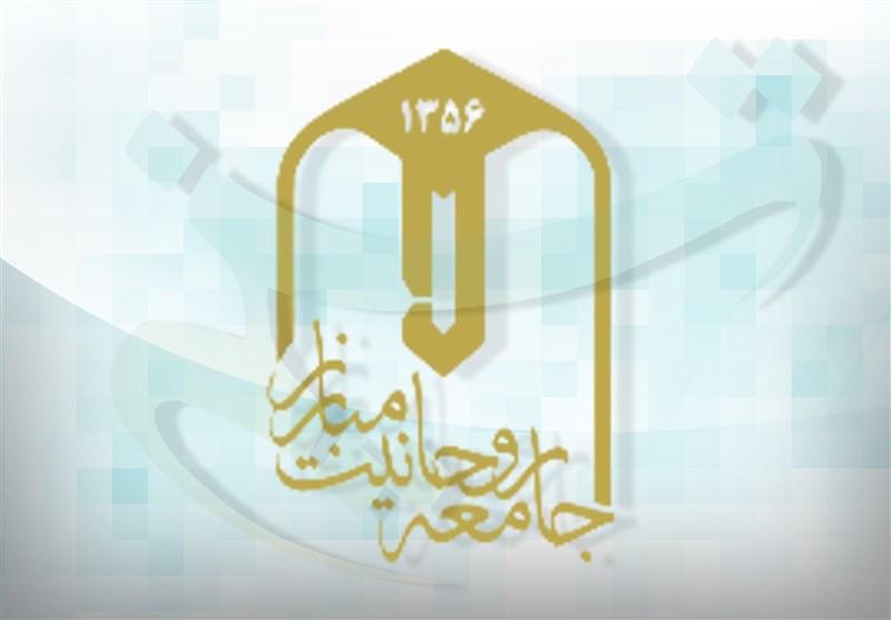 نام جامعه روحانیت مبارز تهران به جامعه روحانیت مبارز کشور تغییر رسمی داده شد