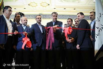 باشگاه خبرنگاران -سومین نمایشگاه حمل و نقل و صنایع وابسته