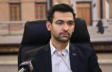 باشگاه خبرنگاران -پاسخ وزیر ارتباطات به یک هکر کلاه سفید
