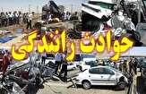 باشگاه خبرنگاران - تصادف در محور گرگان -جلین 10 مصدوم بر جا گذاشت