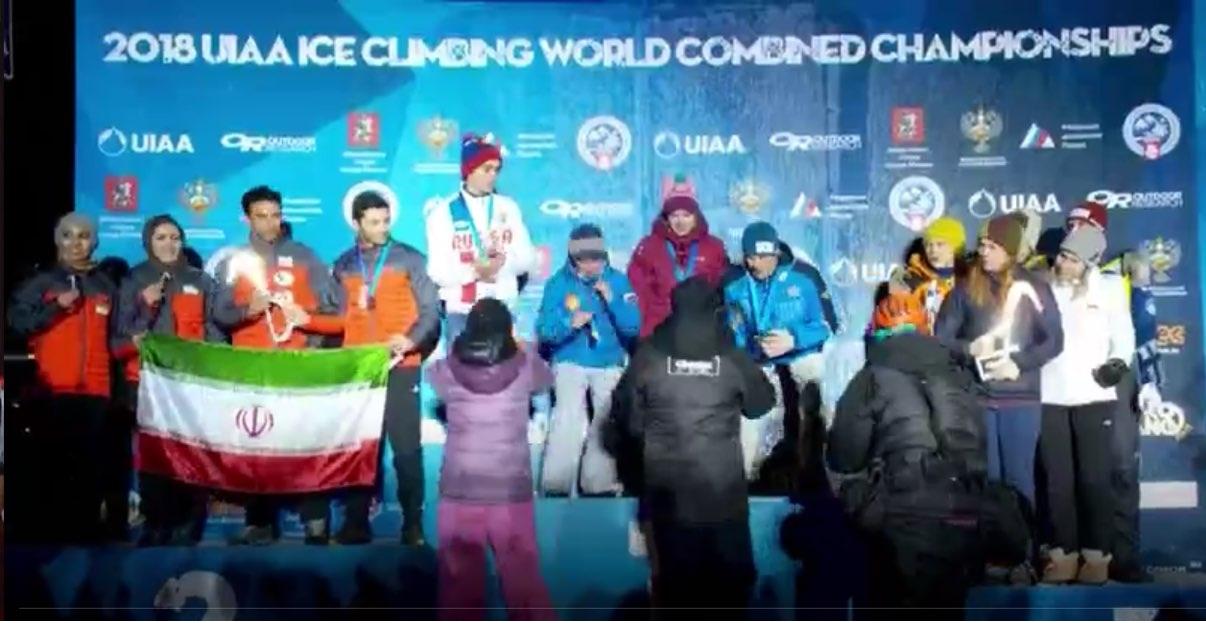 کسب مقام دوم جهان توسط تیم ملی یخنوردی ایران