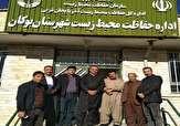 باشگاه خبرنگاران -کمیسیون محیط زیست شهرستان بوکان تشکیل شد