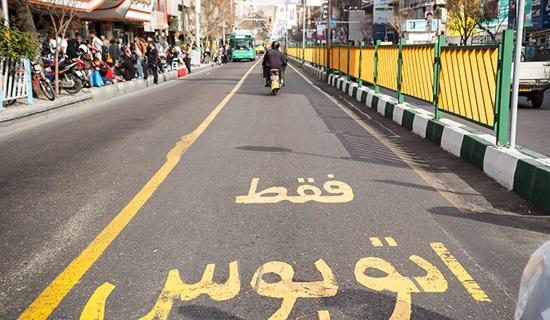 تردد موتورسیکلتها و خودروها در خطوط ویژه ممنوع است