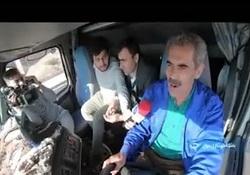 همسفر شدن جالب یک راننده با یک رئیس + فیلم