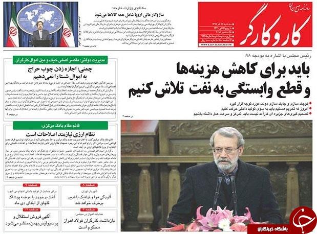 حراج املاک ایرانی در گرجستان/فریب مردم به روش وزیر صمت/ دمای تورم در 188 کشور/ کم حرفها جریمه میشوند!