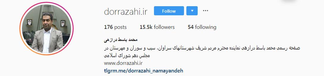 ادای احترام نماینده سراوان در اینستاگرامش!