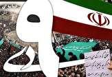 باشگاه خبرنگاران - مردم در یوم الله ۹ دی توطئههای دشمنان را خنثی کردند