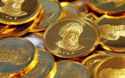 سکه ۱۱۰ هزار تومان ارزان شد + جدول