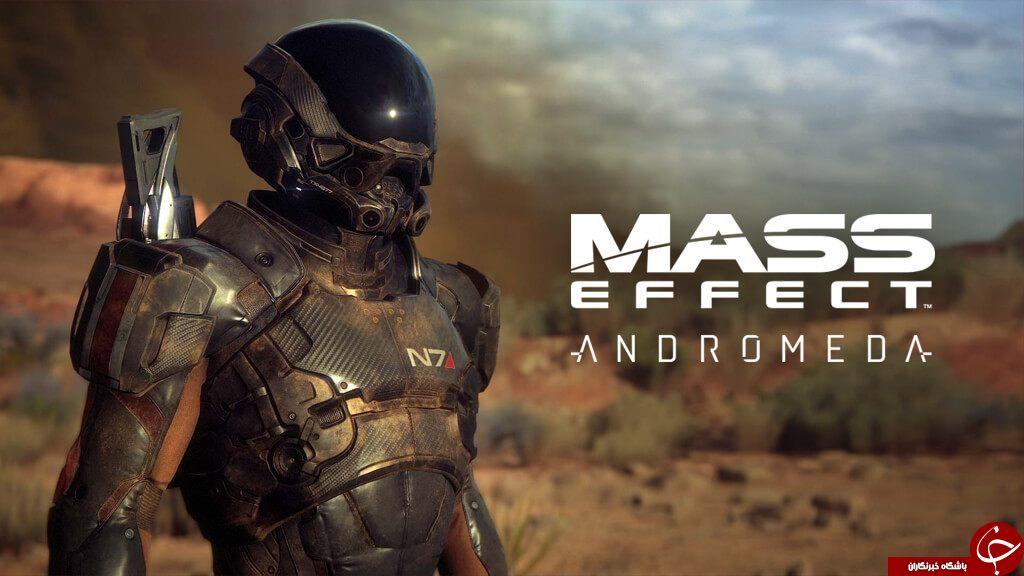 معرفی و بررسی بازی Mass Effect: Andromeda +تصاویر