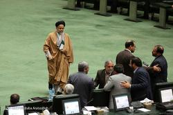صحن علنی مجلس شورای اسلامی- ۲۷ آذر ۹۷