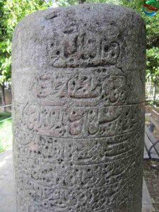 شمشیر کریم خان زند در کدام موزه است؟