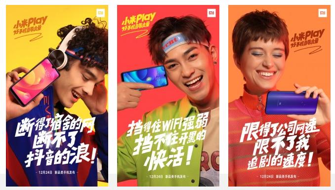 پوسترهای تبلیغاتی محصول جدید Xiaomi منتشر شد +تصاویر