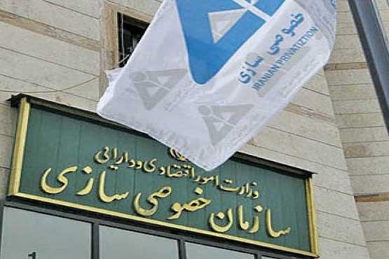 کشت و صنعت مغان به شرکت شیرین عسل واگذار شد