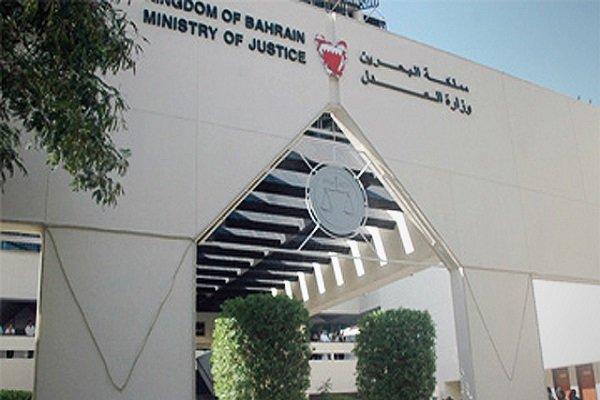 «نمایش مضحک» آل خلیفه برای مشروعیتزایی/ پشتپرده انتخابات فرمایشی در بحرین چه میگذرد؟