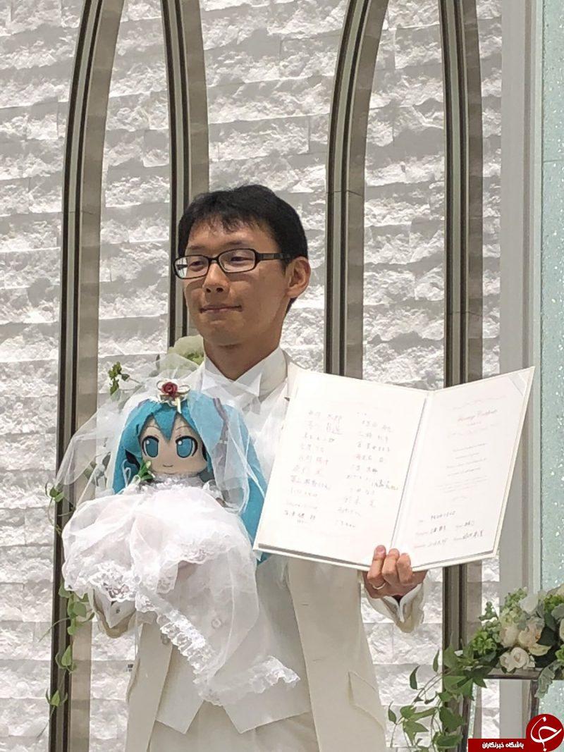 ازدواج های عجیب