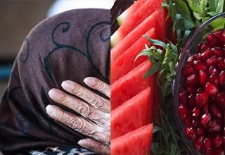 درخواست عجیب زن سالمند از رهگذران در آستانه شب یلدا +فیلم