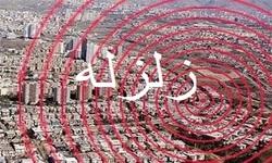 آماده باش  تمام دستگاههای اجرایی کشور در پی وقوع زلزله کرمانشاه