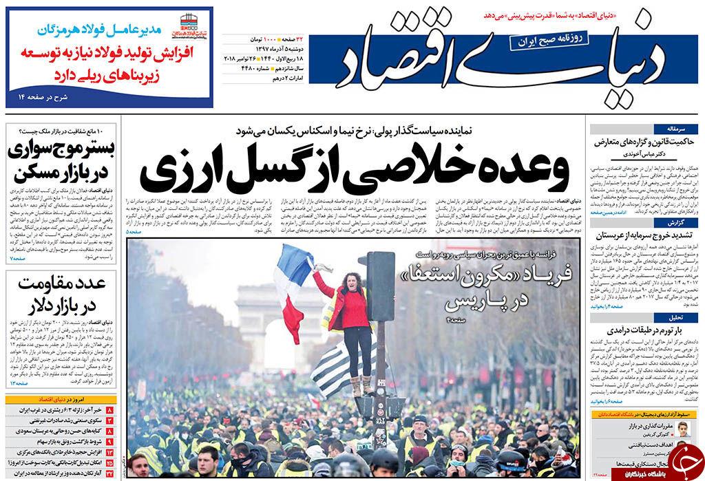 آمریکا غلط میکند ملت ایران را تهدید کند/ اروپا 40 دقیقهای انگلیس را طلاق داد!/ بازگشت به غنیسازی، نتیجه نقض برجام