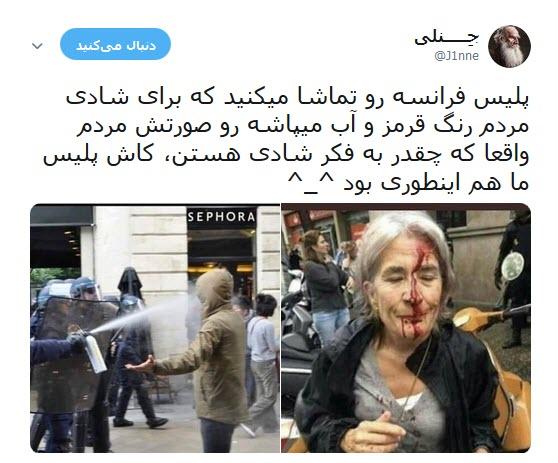 واکنش کاربران به اعتراضات اخیر مردم فرانسه عیله سیاست های مکرون +تصاویر