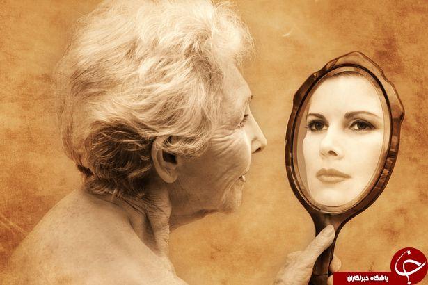 انسان چطور پیر میشود؟ توصیههایی برای افرادی که از پیر شدن میترسند!