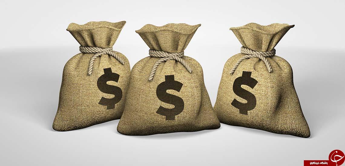 کمی تامل؛ چقدر پول شما را شاد میکند و میخنداند؟!