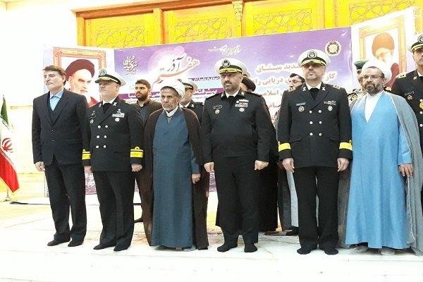 فرماندهان و کارکنان نیروی دریای ارتش با آرمانهای امام(ره) تجدید میثاق کردند