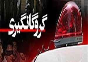 گروگانگیری دو دختر خاله برای انتقام از زن رمال