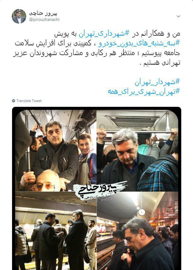 حناچی شهروندان تهرانی را به استفاده از دوچرخه دعوت کرد