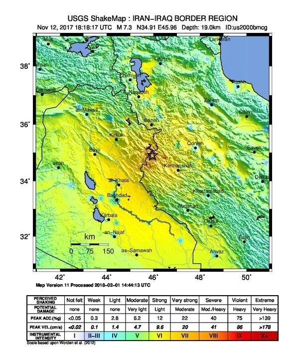 آیا آزمایشهای نهادهای نظامی دلیل زلزله اخیر کرمانشاه است؟