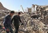 آیا آزمایشهای نهادهای نظامی، دلیل زلزله اخیر کرمانشاه است؟