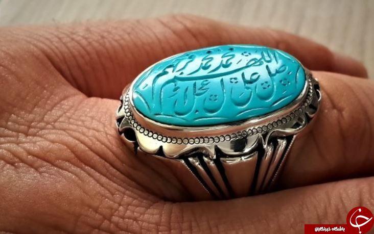 انگشتر از کجا آمده است؟ / تاریخچه انگشتر در اسلام